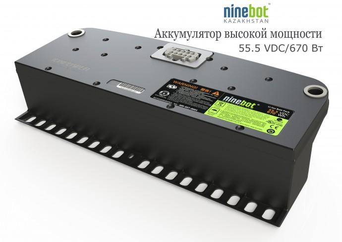 Ninebot E, батарея повышенной ёмкости 620Wh.