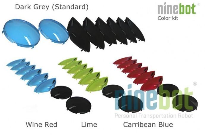 Цветной набор для Ninebot Elite.