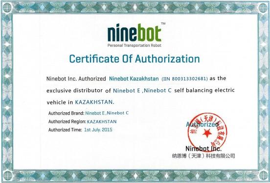 certificate for kazakhstan